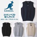 KANGOL カンゴール コットンVベスト 制服/学生/カジ...