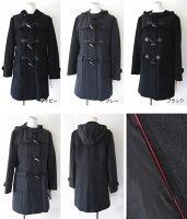 ダッフルコートスリムラインスクールコート(アンゴラ混)ネイビー・グレー・ブラック