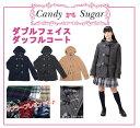 Candy Sugar キャンディーシュガーWフェイスショートダッフルコートスクールコート 前ファスナー付き♪