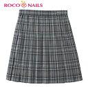 ROCO NAILS ロコネイル スクールスカート 46cm丈/チェックスカート/女子制服/女子高生/ROCONAILS/グレーチェック
