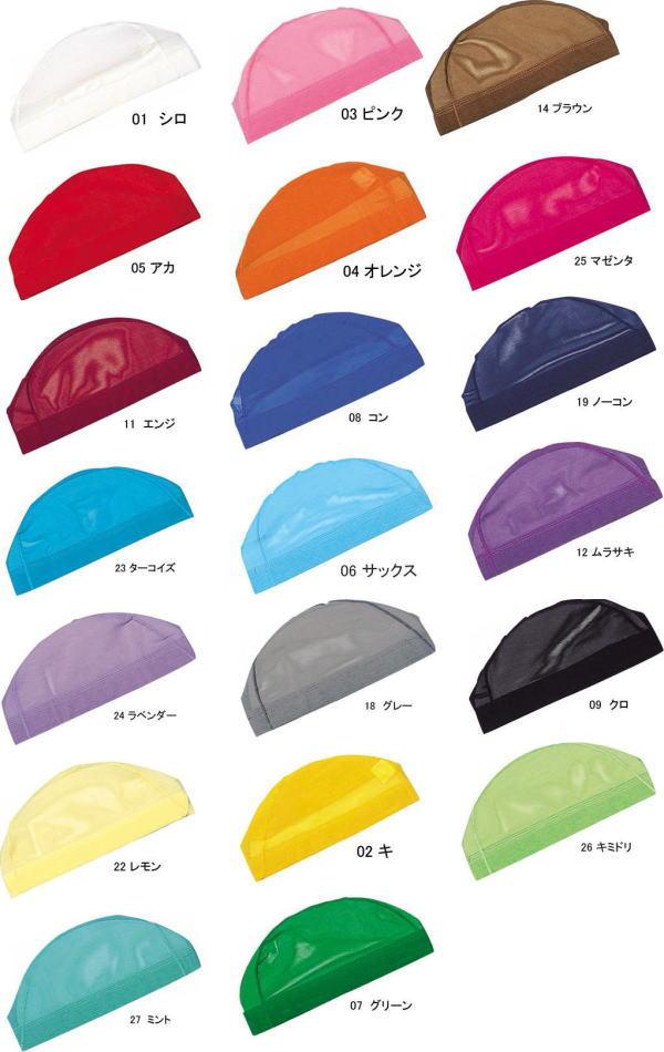 【ネコポスOK】水泳帽子 メッシュ素材 S/M/LFOOT MARK フットマーク