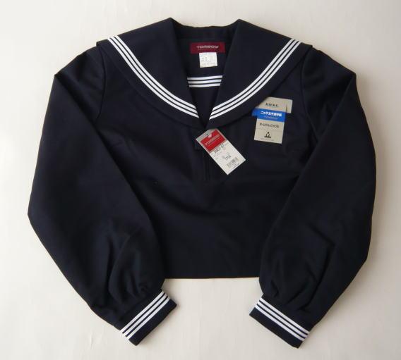 セーラー服上衣(紺・3本ライン)トンボ学生服 TOMBOWウール50%/ポリエステル50%