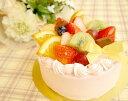 いちごクリーム5号(冷蔵)