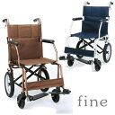 ファイン(介助式) マキライフテック車椅子[46%OFF!!][代引不可][送料無料][介助式]