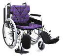 カワムラサイクルKA820-40(38・42)ELB-中床M(低床LO/超低床SL)自走用脚部エレベーティング車椅子