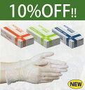 プラスチック手袋 パウダーフリー(100枚入り)Sサイズ