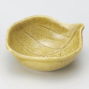 黄瀬戸木の葉千代口 鉢 小鉢 ミニ鉢 小付 ボウル 和食器 珍味 業務用