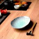 青釉 8号小判皿 和食器 楕円皿 業務用...