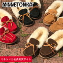 【ミネトンカ公式】MINNETONKAレディースシューズモカシンシープスキンボア防寒暖かい歩きやすいハードソールスエード革「ALPINESHEEPSKINMOC」アルパイン3371