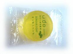 無添加チビウド石鹸 四万十育ち お試しサイズの10g 敏感肌・<strong>シミケア</strong>の洗顔石鹸 送料無料泡立てネットをサービス
