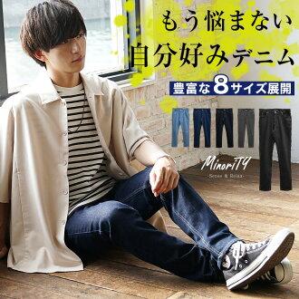 Arrival after MinoriTY original sock giveaway FULL LIFE fur life シャーリングカラーステッチスキニー denim pants (slim denim casual)