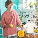 【送料無料】ビッグtシャツ メンズ 夏服 5分袖 半袖 ビッグT Tシャツ ワイド BIG スウェッ