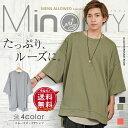 【送料無料】ビッグtシャツ メンズ 夏服 ビッグT Tシャツ 半袖 5分袖 レイヤード ビッグ ワ