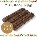 トレイタイプ用エクセルソイル単品【栽培セット】