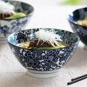 みのる陶器 美濃焼 紺青 反型6寸丼 φ18.5×H9.3cm 陶器 和 食器 レンジ 食洗機 OK 日本製