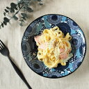 みのる陶器 美濃焼 紺青 8インチクープ Φ20.5×H4.5cm 陶器 和 食器 レンジ 食洗機 OK 日本製