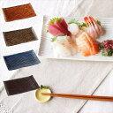 食器 和食器 長角皿 さんま サンマ 魚 美濃焼 陶器 定番 みのる陶器 軽量しのぎ 焼物皿