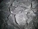 天然石砂利マーブルグレー(ラフ)約15mm~約25mm変形サイズ 化粧砂利