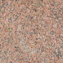 赤御影石材敷石 ★ G562バーナー 600角t20