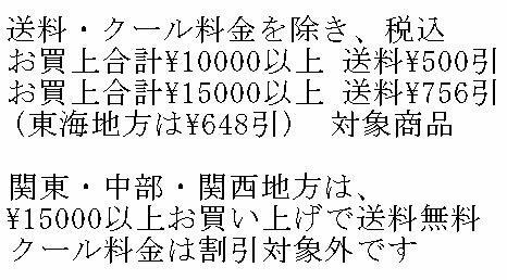 芋焼酎 吉兆宝山25度 1800mlの紹介画像2