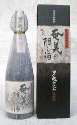 奄美の隠し酒(37度)