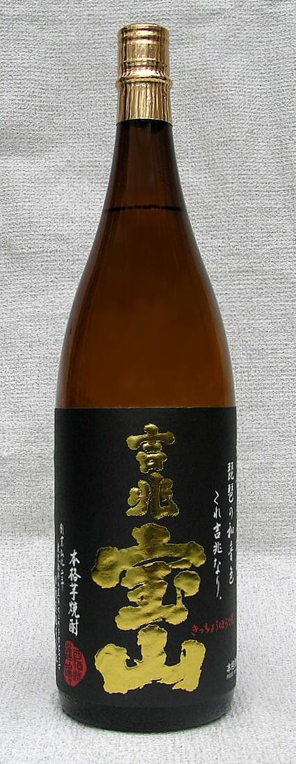 芋焼酎 吉兆宝山25度 1800mlの商品画像
