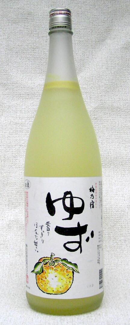 梅乃宿 ゆず酒 1800ml