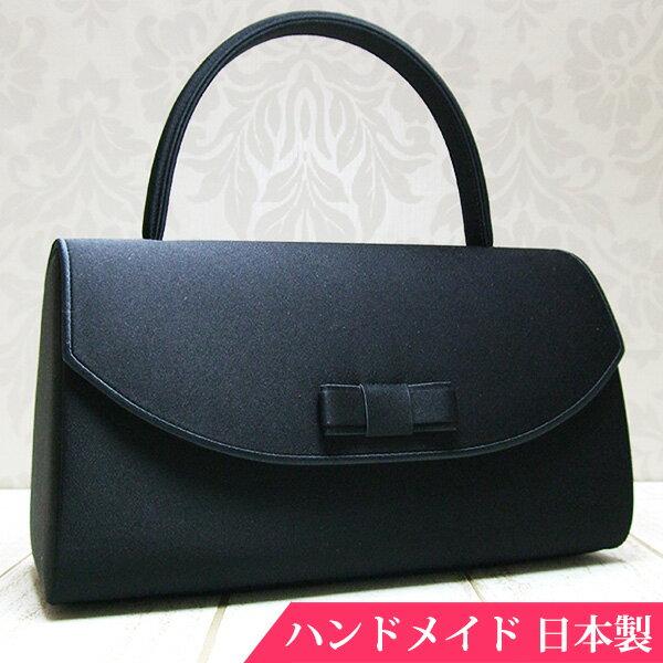 フォーマルバッグ 黒 布 日本製 弔事 結婚式 葬儀 お受験 入学式 卒業式 ブラックフォ…...:minotofu:10000005
