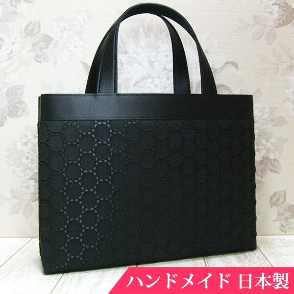 フォーマルバッグ 黒 布 日本製 弔事 結婚式 葬儀 お受験 入学式 卒業式 トート ブラックフォーマル バッグ MINOTOFU bft03