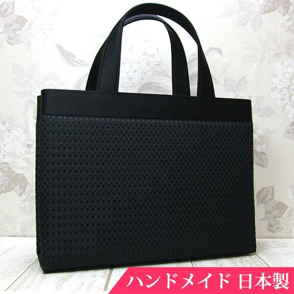 フォーマルバッグ 黒 布 日本製 弔事 結婚式 葬儀 お受験 入学式 卒業式 トート ブラックフォーマル バッグ MINOTOFU bft07