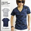 【stk】Tシャツ メンズ / 迷彩 深 Vネック Tシャツ...