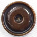 水牛調やナット調、最高傑作のプラスチックボタン(GT71-44 25mm 1個入)