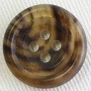 本水牛ボタン(HB170-LB)15mm
