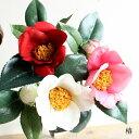 椿 ショートツバキ 造花 フェイクグリーン