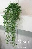 グリーン・ トラディスカンティア(吊下タイプ/スクエア鉢)【造花】【観葉植物】【光触媒/CT触媒】