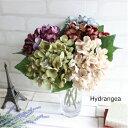 ソフトハイドランジア(アジサイ)♪ 造花 インテリア 未触媒 器なし