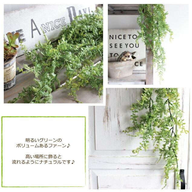 ファーンハンギングブッシュ 観葉植物 造花 イ...の紹介画像2