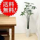 パキラ 3本立 105cm k-6 造花 インテリア 観葉植物 大型 フェイクグリーン 【送料別途 北海道 東北 沖縄】