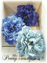 楽天フェイクグリーンのお店 mintcafeふわふわ ピオニーのコサージュ(ブルーライン) 造花 インテリア アレンジ 髪飾り