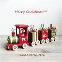 クリスマス☆ギフトボックストレインサンタ(レッドグリーン)☆オーナメント【クリスマス雑貨】