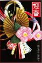 お正月 椿と水引の壁飾り【正月飾り】【未触媒】...