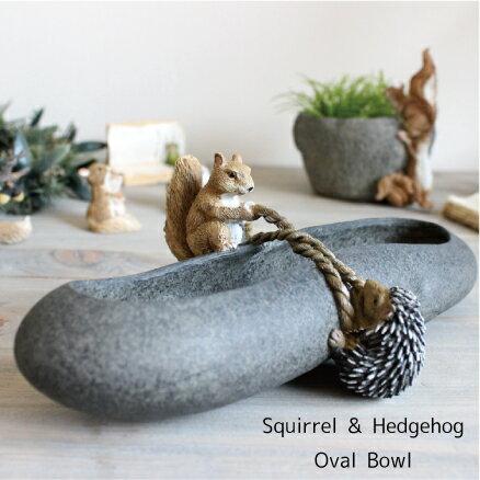 リス&ハリネズミ オーバルボウル Squirrel & Hedgehog 【雑貨 ガーデン雑貨 インテリア】