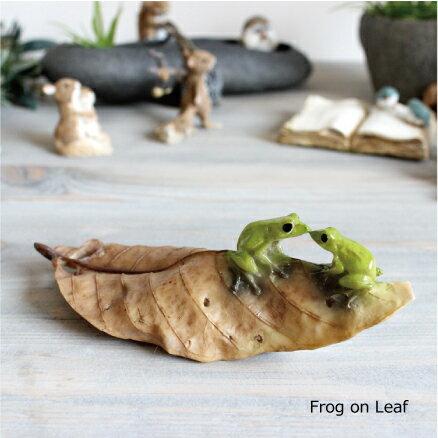 木の葉のカエル Frog on Leaf かえる 0003 【雑貨 ガーデン雑貨 インテリア】