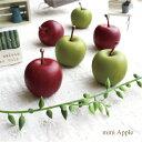 ミニりんご 同色3コ mini apple 【造花・未触媒】