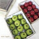 mini apple♪ミニりんご♪1BOX(12コ) 【造花・未触媒】