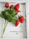 いちごのピック M(2本) レッド 造花 23017 造花 インテリア 装飾 フルーツ ストロベリー フェイクフラワー