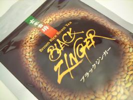 Black ginger Brown rice Plus Value Pack 120 g review campaign