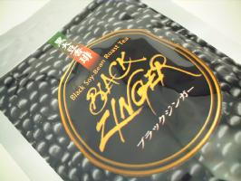 'Black singer' black soybean seminal value pack 120 g review campaign