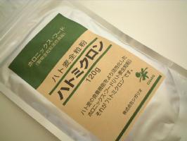 ハトミクロン skin making the definitive 'job's tears' powder! Review campaign