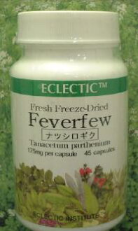 Herbal supplement feverfew ( フィーバーヒュー ) review campaign eclectic company